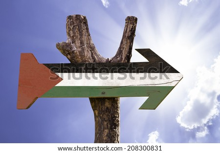 Palestine wooden sign on a beautiful day - stock photo