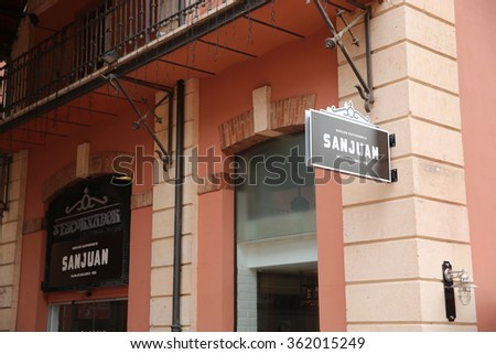 Palma, Spain - October 25, 2015: Entrance of San Juan Gastronomic Market in Palma. Its a new Attraction with fantastic Food, a wonderful place for Gourmets. - stock photo