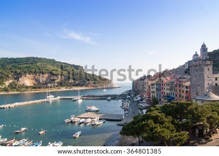 Palmaria and Portovenere typical Ligurian Village with small colorful houses in Liguria Near Cinque Terre - stock photo