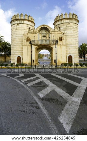 Palms Gate, Monument roundabout, Puerta de Palmas, Badajoz, Spain - stock photo