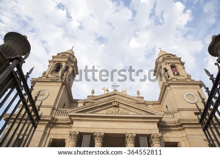 Pamplona Cathedral Church, Navarra, Spain
