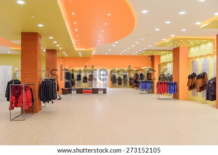 PAMUKKALE, TURKEY - APR 18, 2015: interior of the Leather studio Romanov in Turkey. It's a popular destination for the people looking for a good quality leather clothes - stock photo