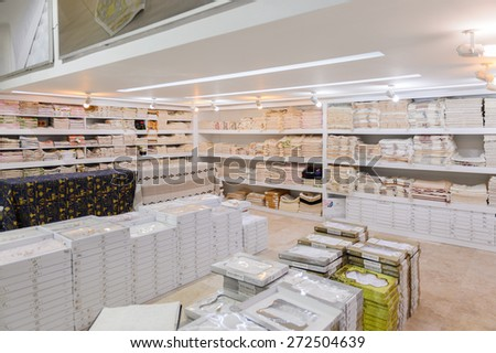 PAMUKKALE, TURKEY - APR 18, 2015: Interior of the Varol textil factory shop in Turkey. Varol Textile factory was opened in 1969