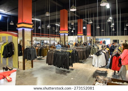 PAMUKKALE, TURKEY - APR 18, 2015: Leather clothes in the Leather studio Romanov in Turkey. It's a popular destination for the people looking for a good quality leather clothes - stock photo