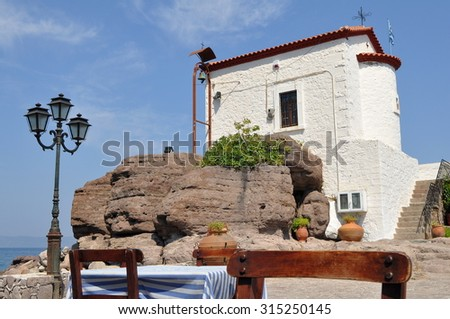 Panagia Gorgona church on island Lesbos,Greece - stock photo