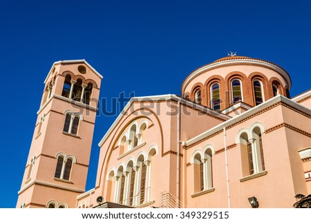 Panagia Katholiki Cathedral in Limassol - Cyprus