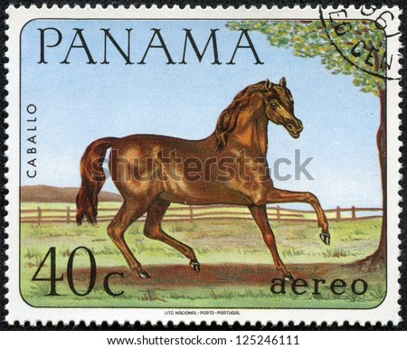 """PANAMA - CIRCA 1980: A stamp printed in Panama shows """" The hippo hunt"""" by Sir Peter Paul Rubens, circa 1980 - stock photo"""