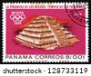 PANAMA - CIRCA 1967: a stamp printed in the Panama shows Indian Ruins at Tajin, Totonac Culture, 1968 Summer Olympics, Mexico City, circa 1967 - stock photo