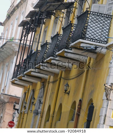 Panama City, Casco Antiguo, UNESCO heritage old quarter - with its colorful narrow colonial streets and picturesque iron cast verandas, this is the bohemian part of the city. - stock photo