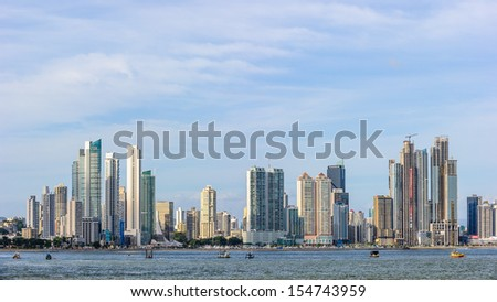 Panama City, (Ciudad de Panama), the capital and largest city of the Republic of Panama. - stock photo
