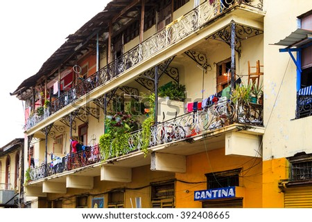 PANAMA CITY, PANAMA, 21 10 2015. Old buildings in the old part of Panama City, The city of Panama was founded on August 15, 1519 by Spanish conquistador - stock photo
