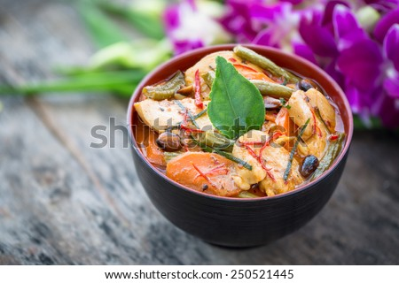 Panang chicken curry, Thailand famous food - stock photo