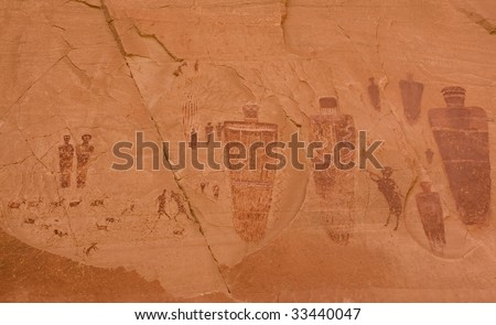 Panel of anthropomorphic pictographs painted on cliff wall by prehistoric Native American(s), known as the 'Great Gallery'. Canyonlands National Park, UTah, USA. - stock photo