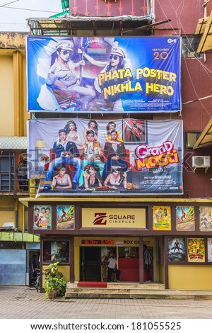 PANJIM, GOA, INDIA - SEPTEMBER 30, 2013: View of streets of the capital of the Goa state: cinema. Panjim (Panaji) - capital of Indian state of Goa and Goa's largest city.