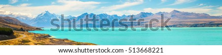 Panorama at Lake Pukaki and Mt. Cook as a Background
