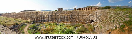 Panorama, chariot racing stadium ( hippodrome ), best preserved example of Roman architecture,  Aphrodisias,  Turkey