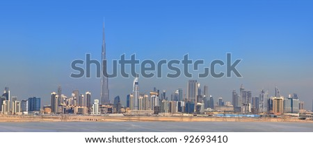 Panorama Dubai city. City centre, skyscrapers Sheikh Zayed Road. united arab emirates - stock photo