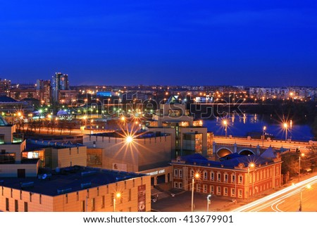 Panorama night city of Chelyabinsk - stock photo