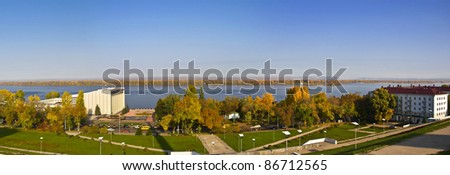 Panorama of a large city on the banks of the river. Samara, Russia. Autumn Landscape. - stock photo