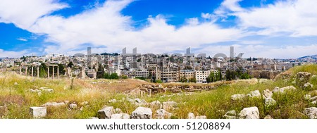Panorama of Amman, Jordan. - stock photo