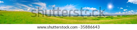 Panorama of beautiful green valley - stock photo