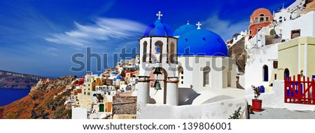 panorama of beautiful Oia village - Santorini,Greece - stock photo