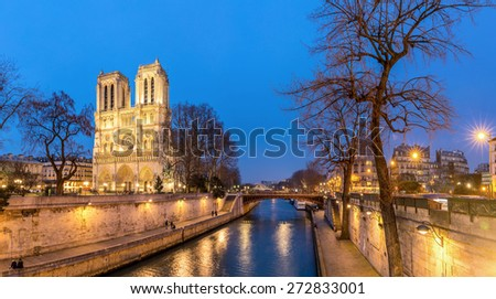 Panorama of Cathedral Notre Dame Reims Champagne at dusk, Paris France - stock photo