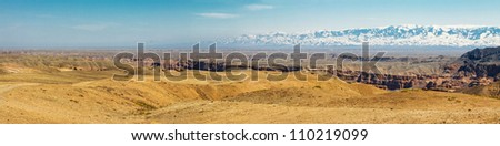 Panorama of Charyn Canyon near the Almaty city in Kazakhstan - stock photo