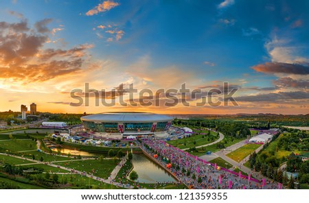 Panorama of city Donetsk. A kind from a high-rise building - stock photo