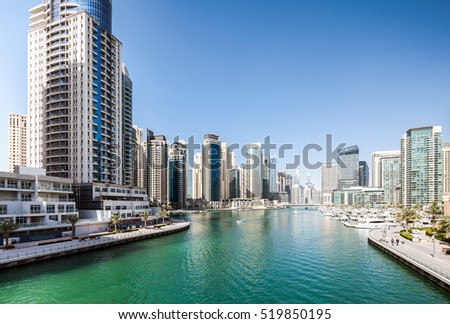 Panorama of Dubai marina residential district