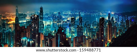 panorama of evening hong kong  - stock photo