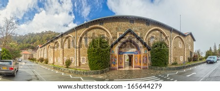 Panorama of exterior of Holy Monastery of Virgin of Kykkos in Troodos mountains, Cyprus. - stock photo