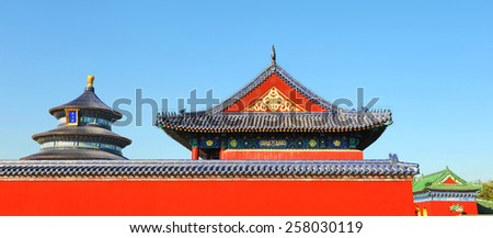 Panorama of famous red wall and roofs of Tiantan temple in China - stock photo