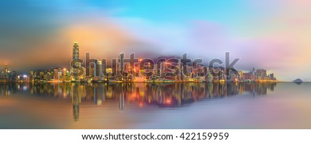 Panorama of Hong Kong island, skyline and Financial district, China - stock photo