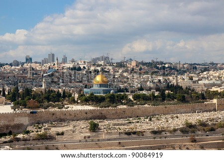 Panorama of Jerusalem city, Israel