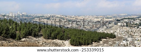 Panorama of Jerusalem from the Armon Hanatziv panoramic lookout, Israel - stock photo