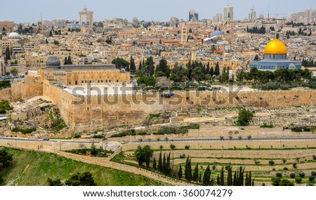 Panorama of Jerusalem with Al Aqsa mosque, Israel