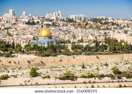 Panorama of Jerusalem with Dome of the Rock, Israel