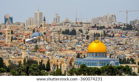 Panorama of Jerusalem with mosque, Israel - stock photo