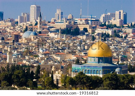 Panorama of Jerusalem with Rock Mosque, Israel - stock photo