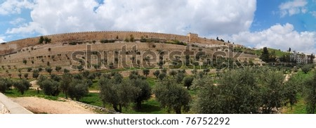 Panorama of Kidron Valley and the Temple Mount in Jerusalem - stock photo