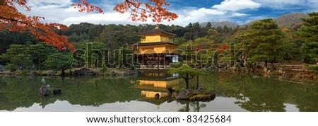 Panorama of Kinkakuji in autumn season - the famous Golden Pavilion at Kyoto, Japan. - stock photo