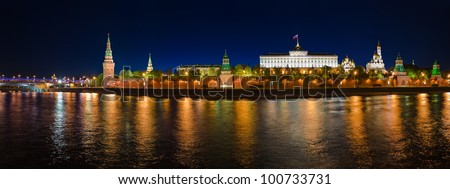 Panorama of Kremlin in Moscow (Russia) at night - stock photo