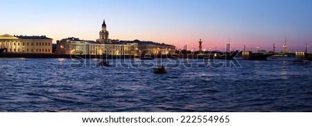 Panorama of Kunstkamera and Neva, Saint Petersburg - stock photo