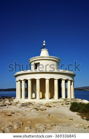 Panorama of Lighthouse of St. Theodore at Argostoli,Kefalonia, Ionian islands, Greece - stock photo