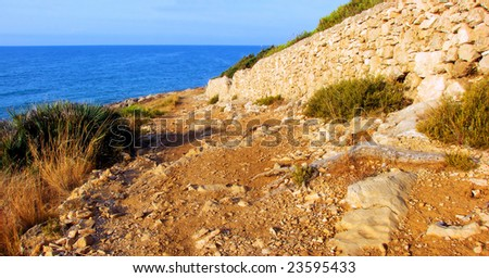 panorama of  mediterranean coast in spain. Costa Brava