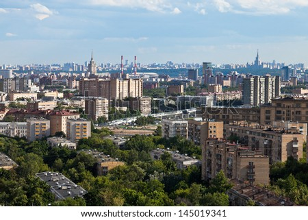 Panorama of Moscow city in summer afternoon