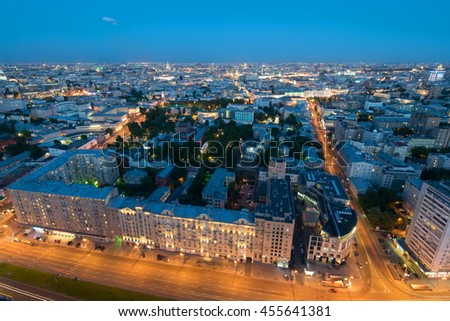 Panorama of Moscow in night, residential area in center of city - stock photo