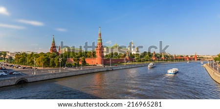 Panorama of Moscow Kremlin - Russia - stock photo