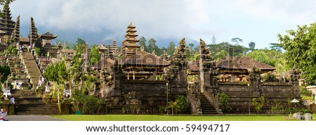 Panorama of Mother Temple of Besakih holiest and largest in Bali - stock photo